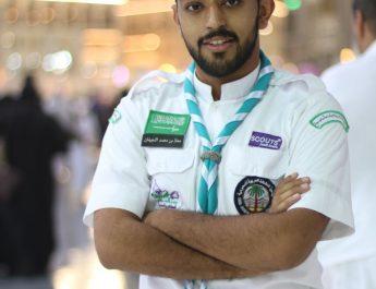 كشاف سعودي يُنافس على عضوية اللجنة الاستشارية العالمية للشباب
