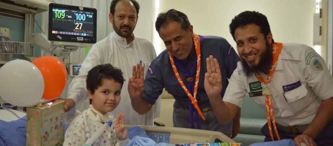 برنامج ترفيهي كشفي للأطفال المرضى بمستشفى الملك عبدالله التخصصي للأطفال