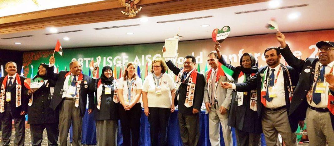 منح كشافة الإمارات عضوية «الصداقة العالمية»