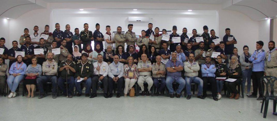مفوضية محافظة الخليل تشارك في الدراسة التمهيدية في رام الله ورئيسها يعزز المشاركة
