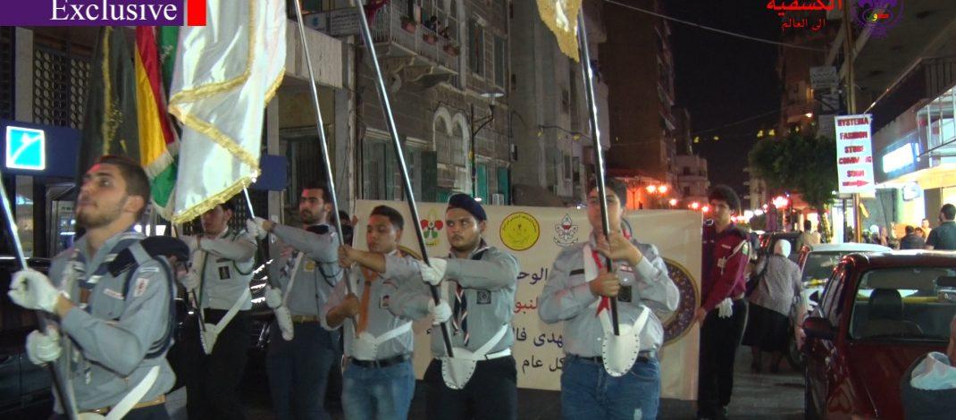بشائر الوحدة الاسلامية تزهر في اتحاد كشاف لبنان
