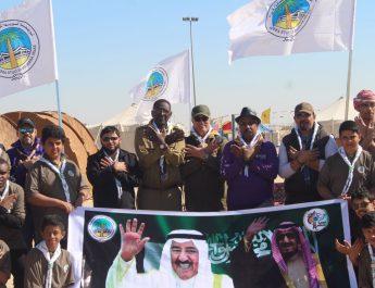 كشافة المملكة تبدأ مشاركتها في المخيم الكشفي الــ 71 بالكويت