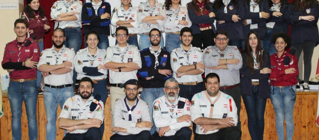 الكشاف الوطني اللبناني يطلق المناهج الجديدة لتدريبه