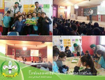 كشافة البيئة أطلقت حملة توعية بيئية لطلاب المدارس
