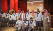 جائزة مؤسسة إبراهيم السلطان للتفوق والابداع العلمي تُكرم رواد كشافة المجمعة