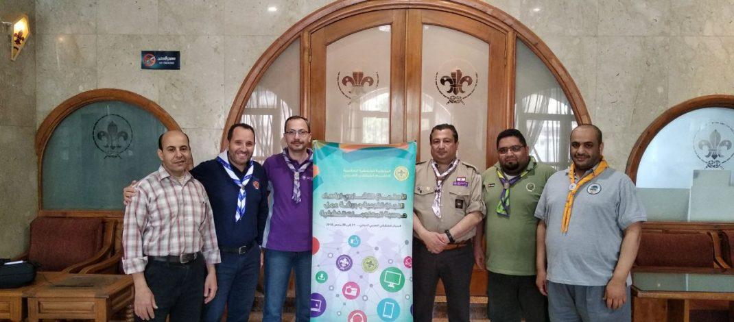 اللجنة الفرعية الكشفية لتقنية المعلومات العربية تجتمع في القاهرة