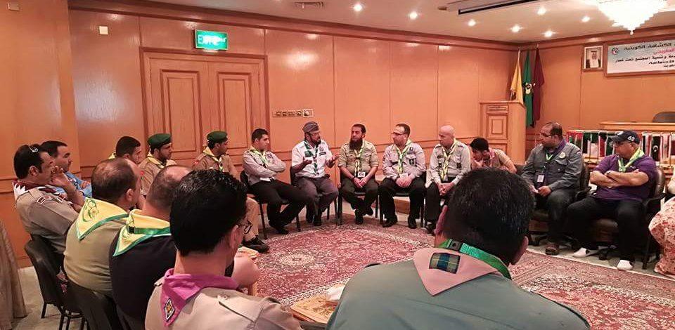 جمعية الكشافة تشارك في الدراسة العربية للمسئولين عن خدمة وتنمية المجتمع بالكويت