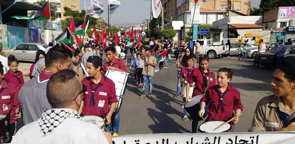 كشافة أَشُد فوج الغد تشارك في فعاليات يوم القدس العالمي في صيدا