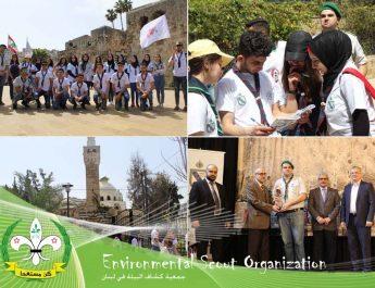 كشاف البيئة في المسابقة الثقافية الميدانية السادسة عشر