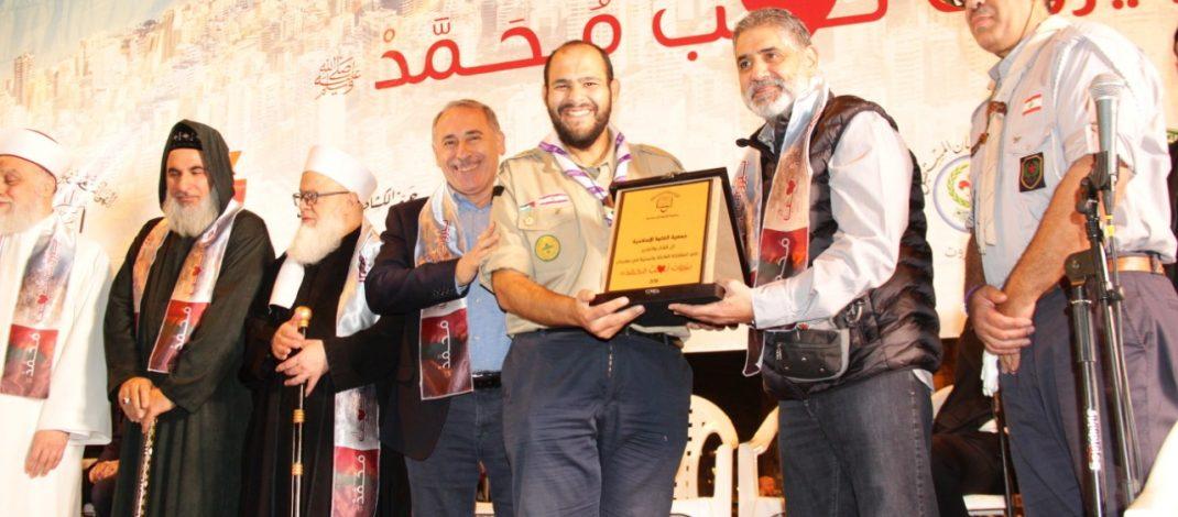 """تكريم خاص لوكالة الأنباء الكشفية – كون لمشاركتها في مهرجان """"بيروت تحب محمد"""""""